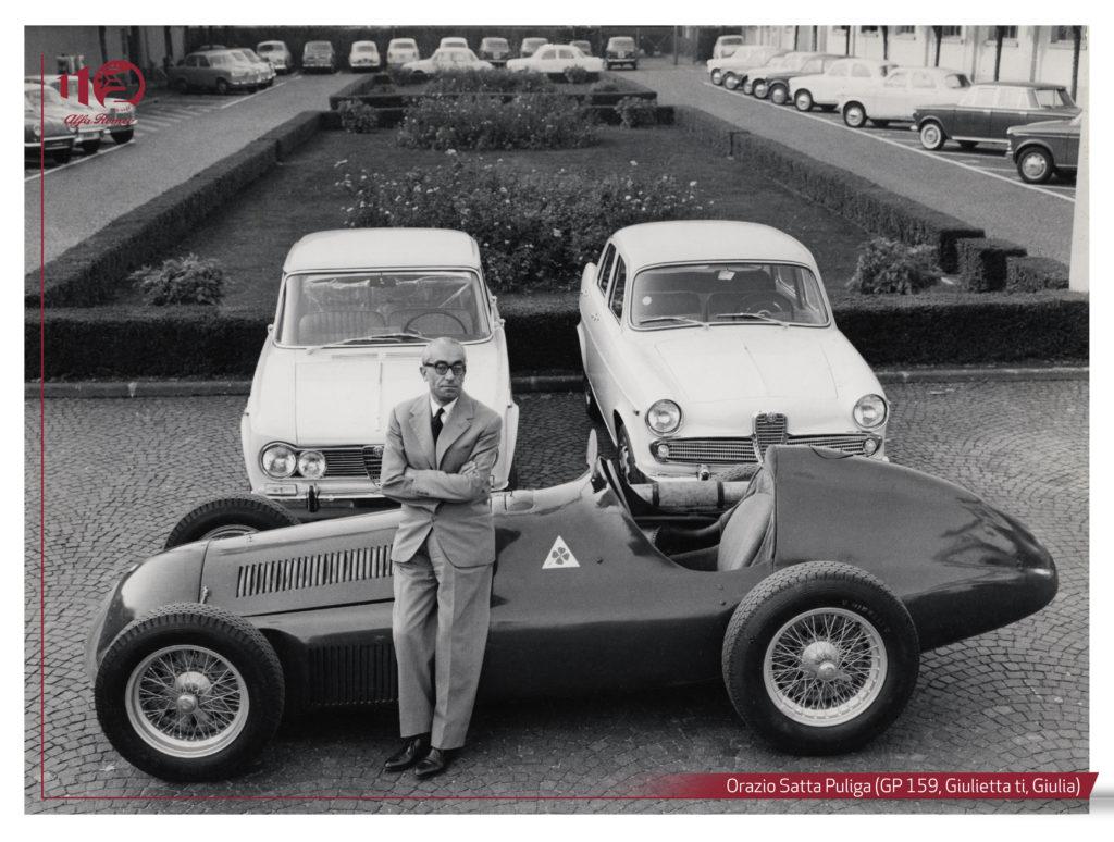 Histoire : Les berlines sportives d'Alfa Romeo au service de la loi