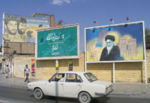 PAYKAN - Bons baisers d'Iran